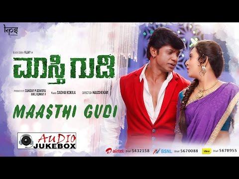 Xxx Mp4 Maasthi Gudi Full Songs Audio Jukebox Duniya Vijay Amulya Kriti Kharbanda Nagashekar 3gp Sex