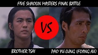 Ti Lung vs Flying Ax - Five Shaolin Masters 1974