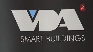 ورشة عمل VDA الايطالية تقدم حلول ذكية للابنية بقطاعي الضيافة والسكن في دبي  مساء الامارات 19-09-2018