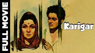 Karigar│Full Hindi Movie│Ashok Kumar, Nirupa Roy
