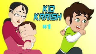 Kid Krrish Movie Cartoon | Cartoon Movies For Kids | Baby Krrish Fun Time |Part #1