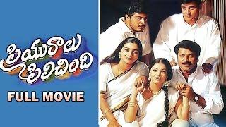 Priyuralu Pilichindi Telugu Full Movie | Ajith | Mammootty | Aishwarya Rai | Tabu | AR Rahman
