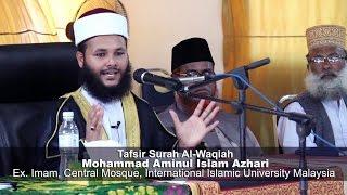 Bangla Waz -Tafsir Surah Al-Waqiah by Mohammad Aminul Islam Azhari