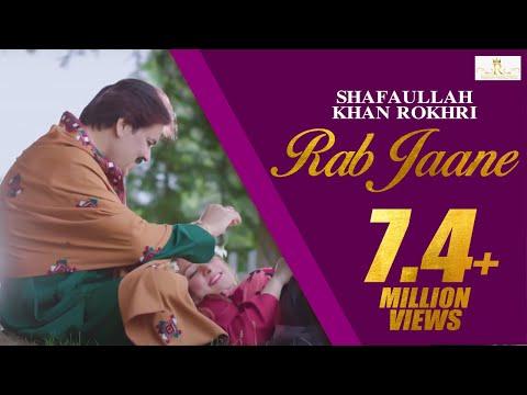 Rab Jaane Shafaullah Khan Rokhri Eid Album 2018 Latest Saraiki Song 2018