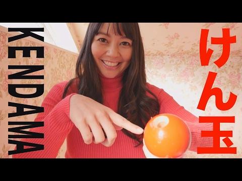 天草七美 けん玉に挑戦! グラビア学園 Playing with kendama Nanami Amakusa