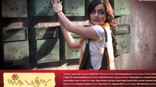 Agontuk Full Song (Audio) | Paanch Adhyay | Shaan, Shreya Ghoshal | Shantanu Moitra, Dia Mirza