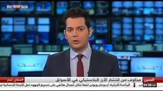 الرز البلاستيكي -- اخر فضيحة للحكومة العراقية