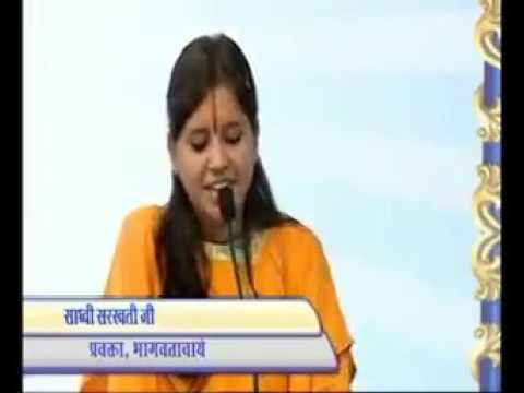 Sadhvi saraswati ji  top speech