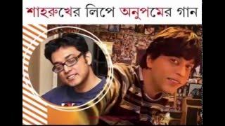 Byapok Fan - by Anupam Roy l Shah Rukh Khan l #FAN 2016