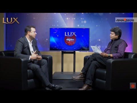 Xxx Mp4 রিয়াজ লাক্স ক্যাফে লাইভ পর্ব ৭৪ LUX Cafe Live With Riaz 3gp Sex