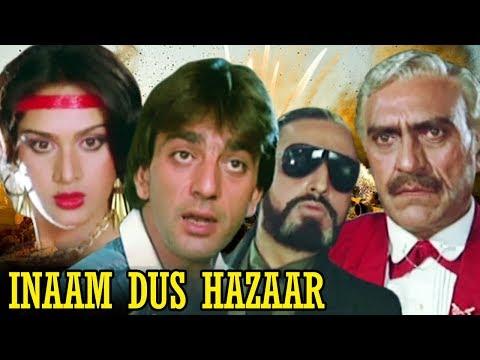 Xxx Mp4 Inaam Dus Hazaar Full Movie Sanjay Dutt Meenakshi Seshadri Superhit Hindi Action Movie 3gp Sex