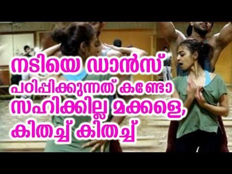 Xxx Mp4 നടിയെ ഡാൻസ് പഠിപ്പിക്കുന്നത് കണ്ടോ സഹിക്കില്ല മകളെ കിതച്ചു Actress Hot Dance 3gp Sex