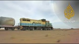 قطار الحياة موريتانيا