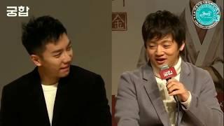 Princess and the Matchmaker New Korean Drama Lee Seung Gi