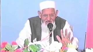 Imam Abu Hanifa RA ka Husn e Zan - Takfeer - maulana ishaq urdu