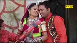 PAppu Pele Holi Khele || पप्पु पेले होली खेले || Ramdhan Gujjar || Hindi Hot Holi Songs 2016