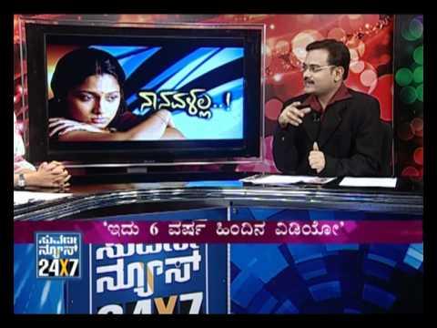 Seg_4 - Nannavalla: Actress Pooja leaked sex tape - Suvarna News