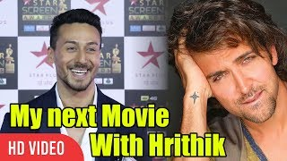 Tiger Shroff Reaction On Working With Hrithik Roshan | My Next Movie Is With Hrithik Roshan