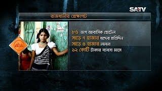 Khoj : Crime Programme In SATV