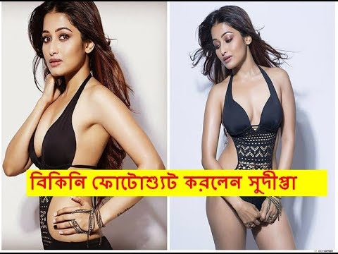 Xxx Mp4 বিকিনি ফোটোশ্যুট করলেন সুদীপ্তা Bengali Tv Serial Actress Sudipta Banerjee Latest News 3gp Sex