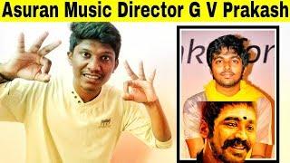 Asuran Music Director G V Prakash l Molaga PattasuHD