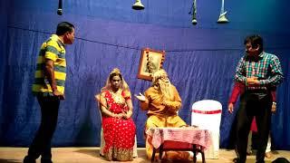 tarapada & Co janapath natok group 4th part