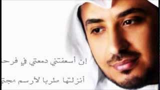 غربتي - مشاري العراده (كلمات)