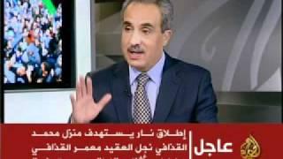 محمد القذافى 0116285638