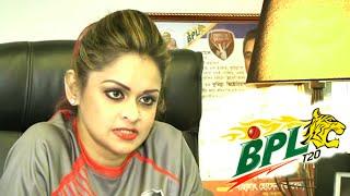 Nafisa kamal is not Happy with Mashrafe - BPL T20 Season 3 News 2015