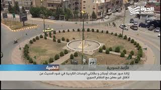 إزالة صور أوجلان في مناطق الإدارة الذاتية في شمال سورية
