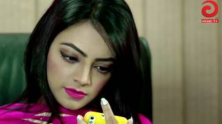 Bangla Natok Yes Madam No Sir ep 81 ( HD PRINT )