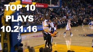 Top 10 NBA Plays: October 21st