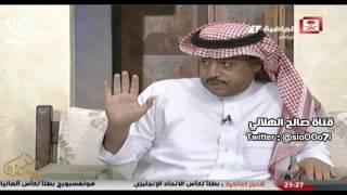 الطخيم : بطولات النصر 42 حره نقيه و دباس الدوسري يصفها بالخياليه ويرد