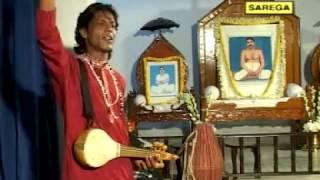 Dayal Tomar Charanete (Bengali Folk Song) - By Ajay Baul