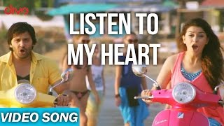 Listen To My Heart - Uyire Uyire | Official Video | Anup Rubens | Hansika, Siddhu