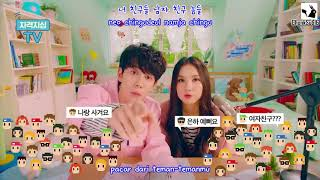 Park Kyung feat Eunha - Inferiority Complex IndoSub (ChonkSub16)