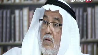 Saudi Sport 2017-01-17فيديو برنامج #استئناف يوم الثلاثاء
