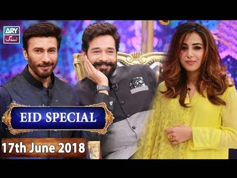 Xxx Mp4 Salam Zindagi With Faysal Qureshi Eid Special Day 2 17th June 2018 3gp Sex