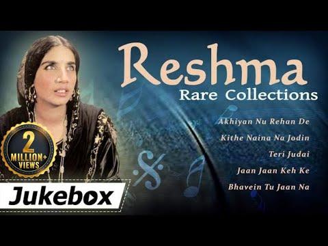 Reshma Songs Collection - Pakistani Sad Songs - Lambi Judai