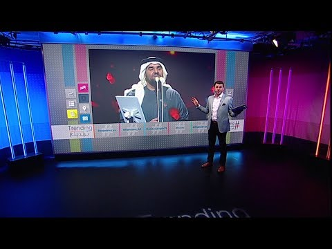 Xxx Mp4 بي بي سي ترندينغ حسين الجسمي يتحدث لنا عن كونه أول مطرب عربي يغني في الفاتيكان 3gp Sex