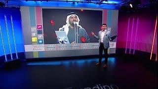 بي_بي_سي_ترندينغ: حسين الجسمي يتحدث لنا عن كونه أول مطرب عربي يغني في الفاتيكان