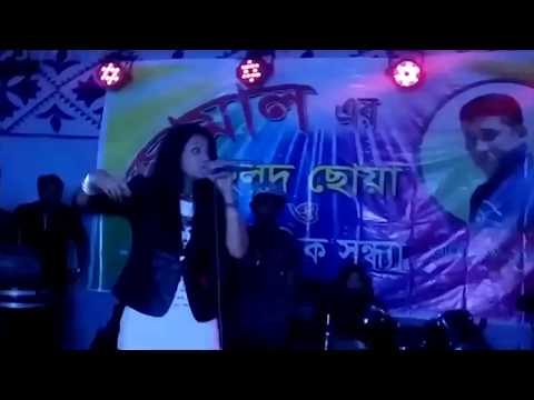 Bangla rap song 2017 Nayna by Rapper Bappy & Ratry live