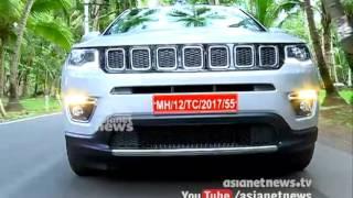 Jeep Compass Price in India, Review, Mileage & Videos   Smart Drive 25 Jun 2017