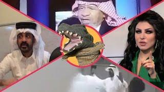 التمساح الحلقة ١١٧: الحليمية الدكتورية   Temsa7LY