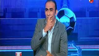 سيد عبد الحفيظ : انت عارف من جواك الاهلى بطل القرن والدليل قادمون