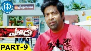 Yevadu Full Movie Part 9 || Ram Charan, Allu Arjun, Kajal Aggarwal, Shruti Haasan || Dil Raju