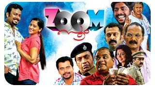 Malayalam Full Movie 2016 | Zoom | Malayalam Comedy Movies | Latest Malayalam Movie Full 2016 [HD]