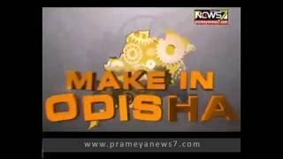 Watch aspiring Odia youth in Internet Business: Make In Odisha(13.08.2016)