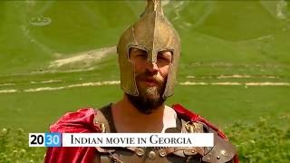 GDS TV - Report about new Indian film shooting in Georgia - English VO