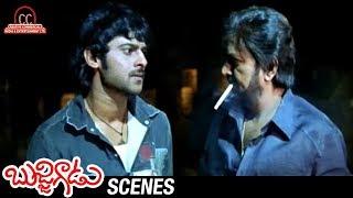 Bujjigadu Interval Fight Scene | Bujjigadu Telugu Movie Scenes | Mohan Babu | Sunil | Puri Jagannadh